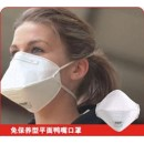 Dust Masks