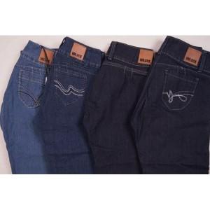 UNLOCK Jeans for Women