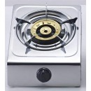 Single Burner Gas Cooker